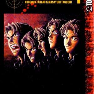 THE BATTLE ROYALE ULTIMATE COMIC SET ON DVD