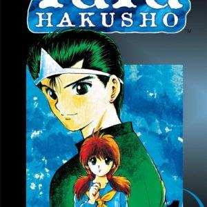 YUYU HAKUSHO THE ULTIMATE DIGITAL COMIC SET ON DVD